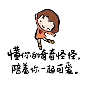 鸿鹄-蔡老师